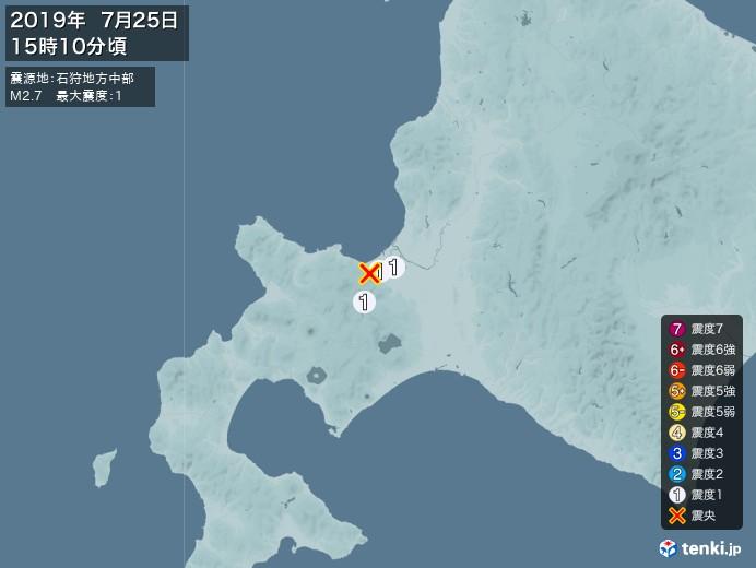 地震情報(2019年07月25日15時10分発生)