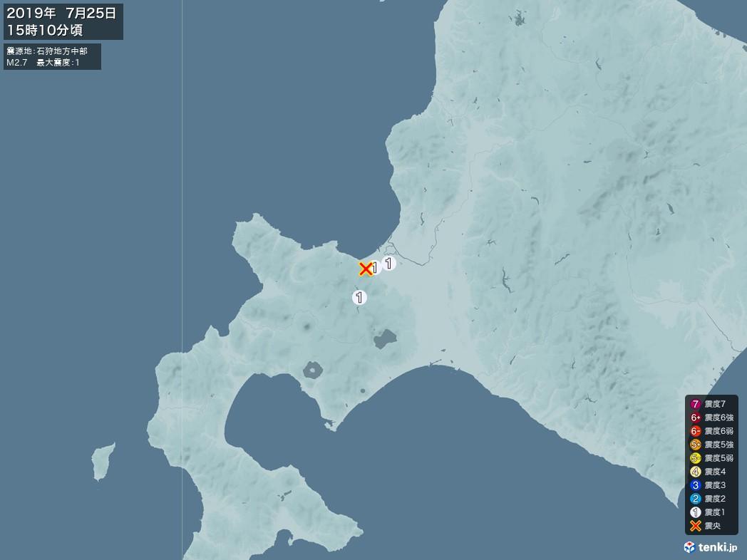地震情報 2019年07月25日 15時10分頃発生 最大震度:1 震源地:石狩地方中部(拡大画像)