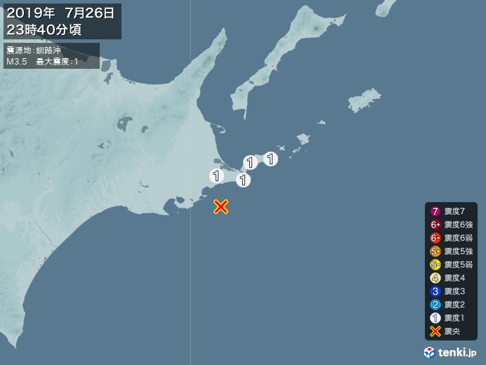 地震情報(2019年07月26日23時40分発生)
