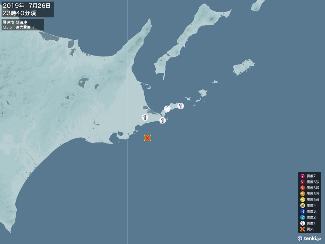 地震情報 2019年07月26日 23時40分頃発生 最大震度:1 震源地:釧路沖(拡大画像)