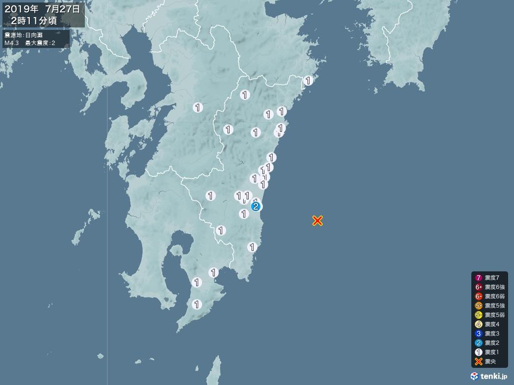地震情報 2019年07月27日 02時11分頃発生 最大震度:2 震源地:日向灘(拡大画像)