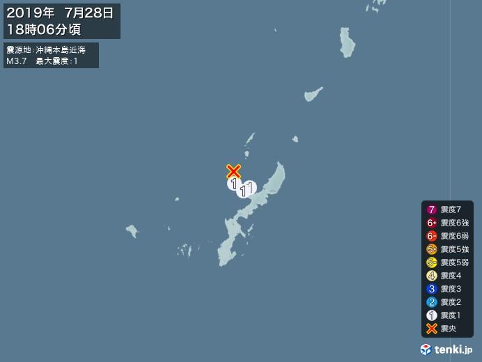 地震情報(2019年07月28日18時06分発生)