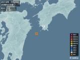 2019年07月28日20時54分頃発生した地震