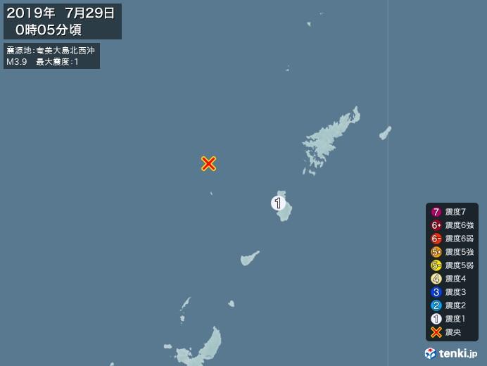 地震情報(2019年07月29日00時05分発生)