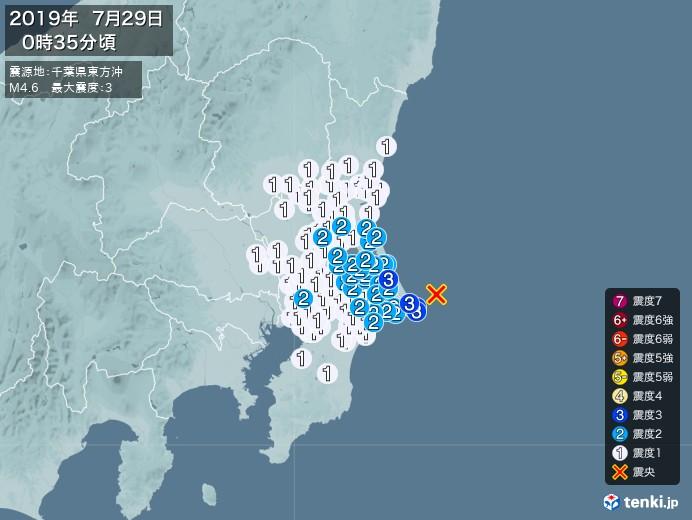 地震情報(2019年07月29日00時35分発生)