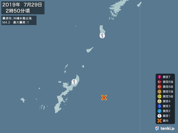 地震情報(2019年07月29日02時50分発生)