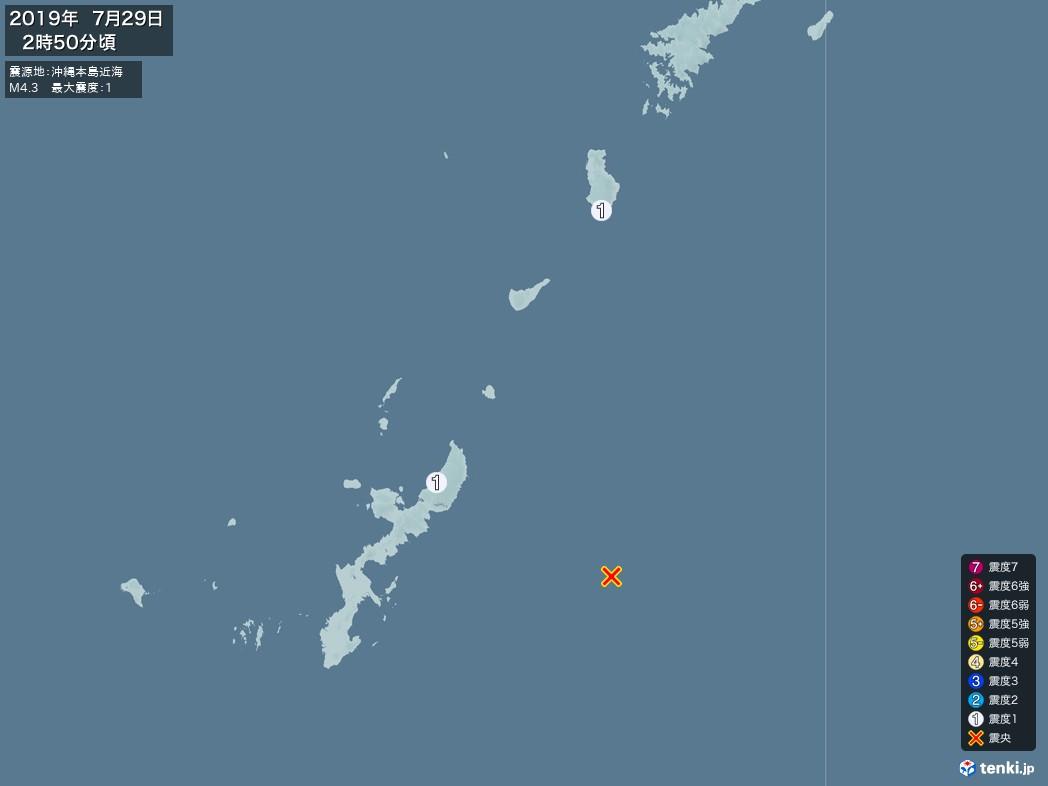 地震情報 2019年07月29日 02時50分頃発生 最大震度:1 震源地:沖縄本島近海(拡大画像)