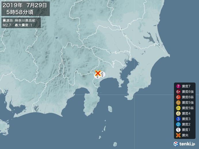 地震情報(2019年07月29日05時58分発生)