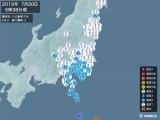 2019年07月30日05時38分頃発生した地震