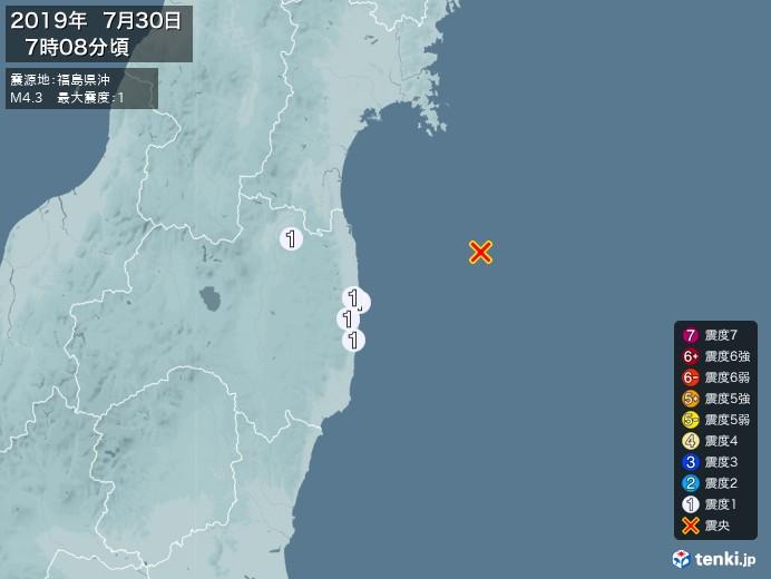 地震情報(2019年07月30日07時08分発生)