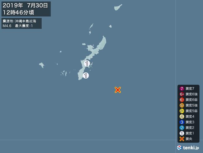 地震情報(2019年07月30日12時46分発生)