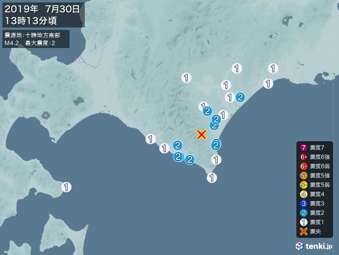 地震情報(2019年07月30日13時13分発生)