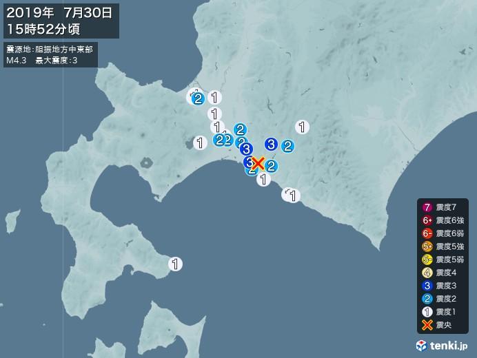 地震情報(2019年07月30日15時52分発生)