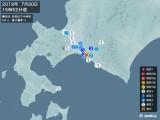 2019年07月30日15時52分頃発生した地震