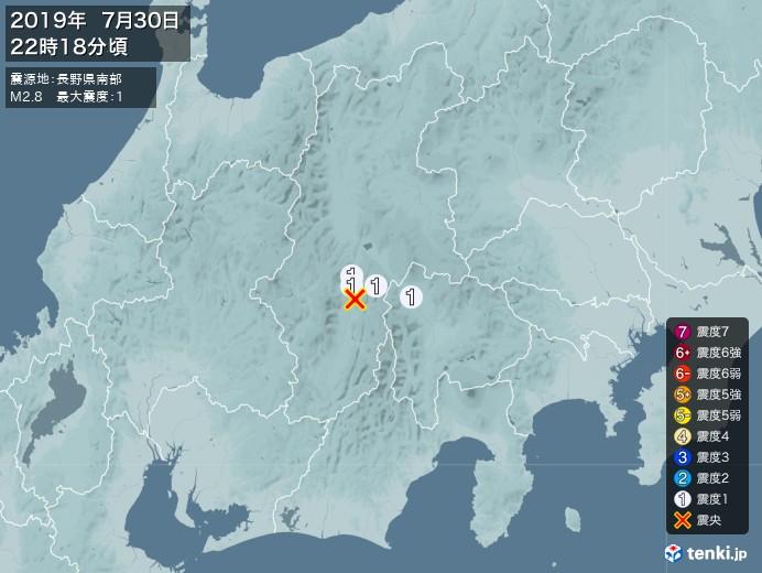 地震情報(2019年07月30日22時18分発生)