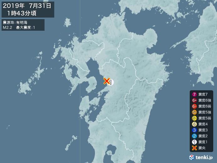 地震情報(2019年07月31日01時43分発生)