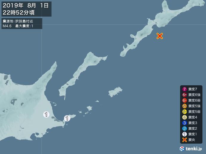 地震情報(2019年08月01日22時52分発生)