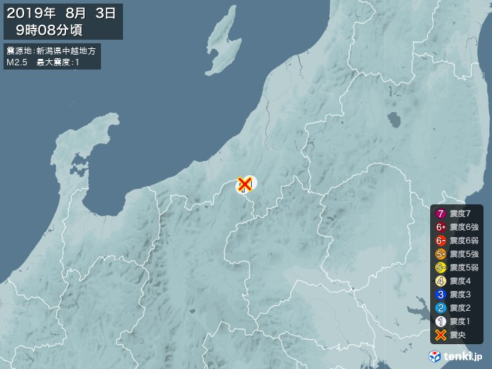 地震情報(2019年08月03日09時08分発生)
