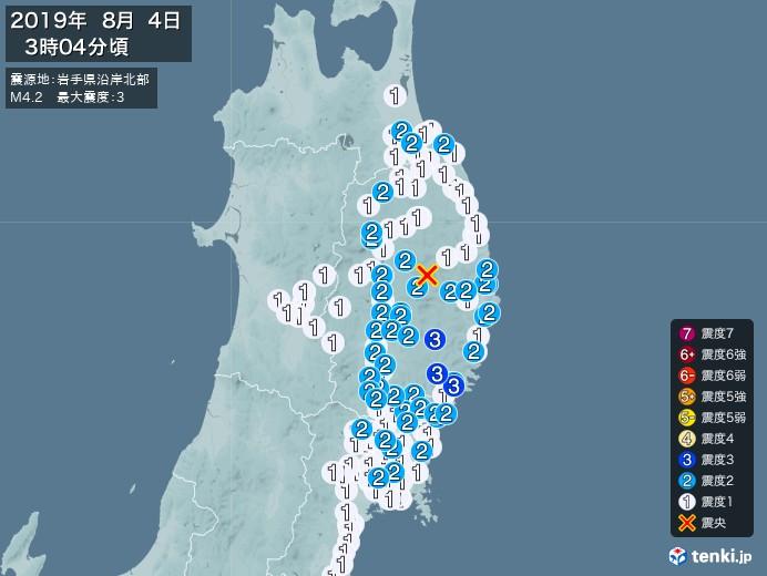 地震情報(2019年08月04日03時04分発生)