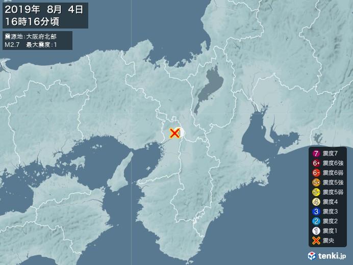 地震情報(2019年08月04日16時16分発生)