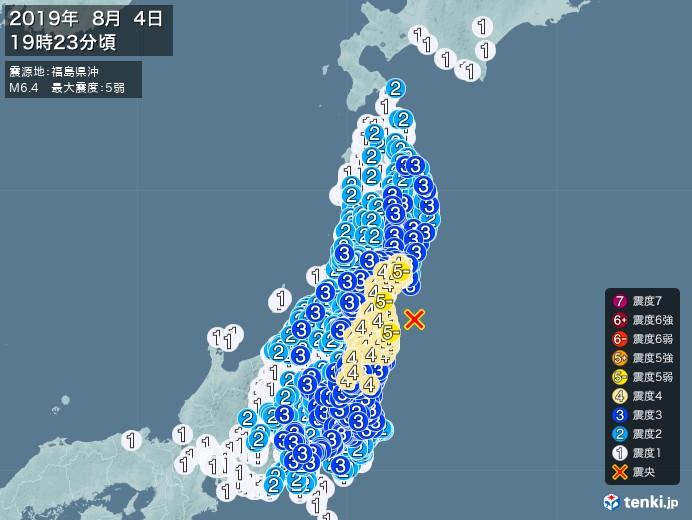 地震情報(2019年08月04日19時23分発生)
