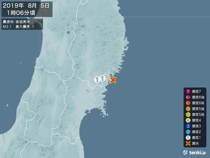 地震情報(2019年08月05日01時06分発生)