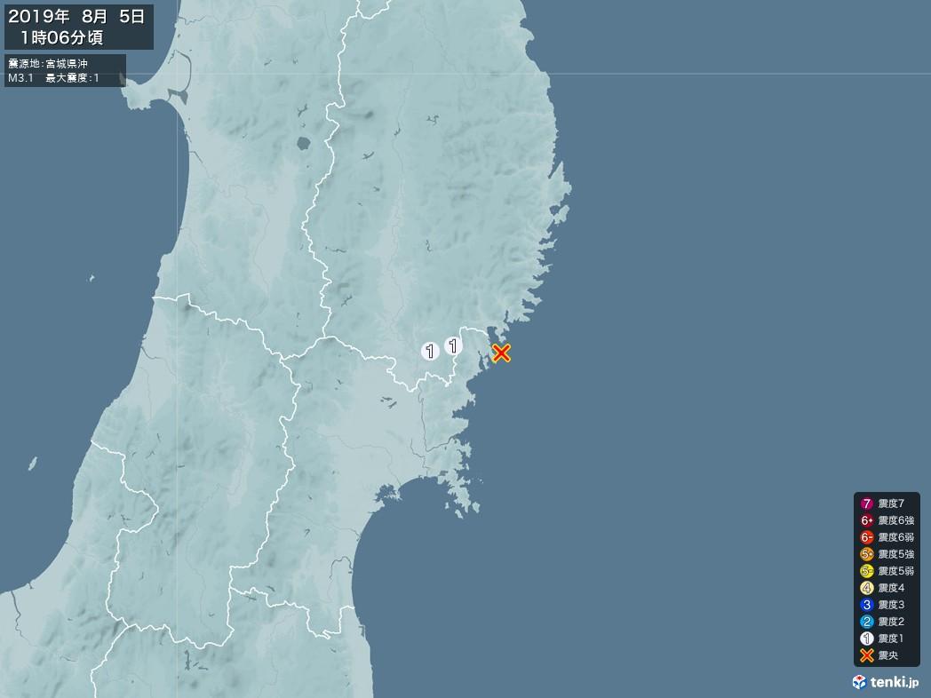 地震情報 2019年08月05日 01時06分頃発生 最大震度:1 震源地:宮城県沖(拡大画像)