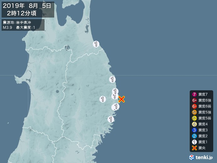 地震情報(2019年08月05日02時12分発生)