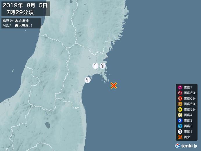 地震情報(2019年08月05日07時29分発生)