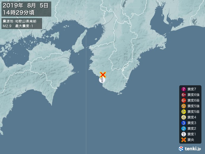 地震情報(2019年08月05日14時29分発生)