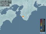 2019年08月05日14時29分頃発生した地震