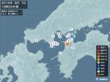 2019年08月07日18時22分頃発生した地震