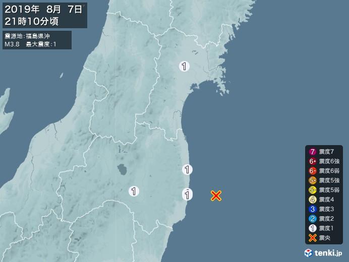 地震情報(2019年08月07日21時10分発生)