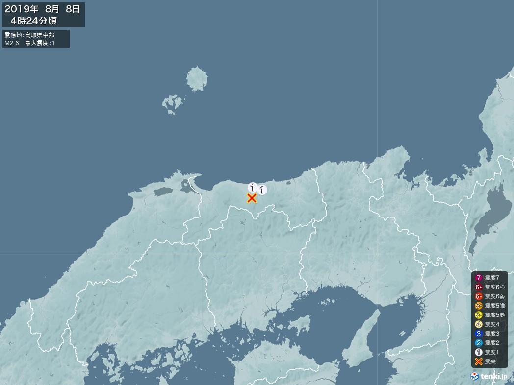 地震情報 2019年08月08日 04時24分頃発生 最大震度:1 震源地:鳥取県中部(拡大画像)