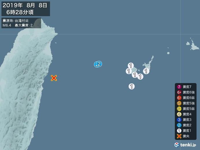 地震情報(2019年08月08日06時28分発生)