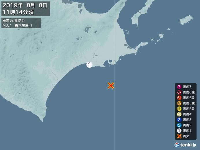 地震情報(2019年08月08日11時14分発生)