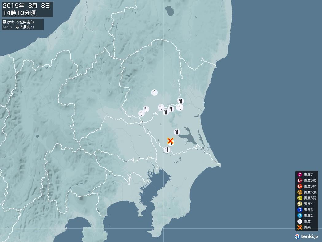 地震情報 2019年08月08日 14時10分頃発生 最大震度:1 震源地:茨城県南部(拡大画像)