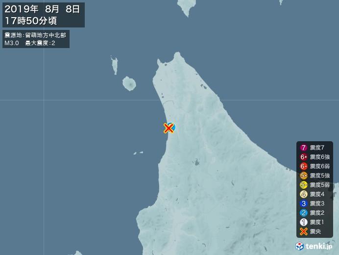 地震情報(2019年08月08日17時50分発生)