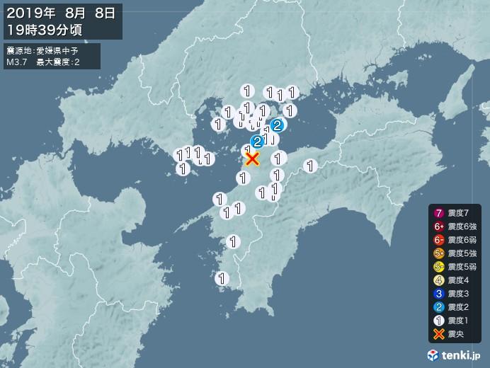 地震情報(2019年08月08日19時39分発生)