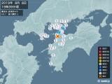 2019年08月08日19時39分頃発生した地震