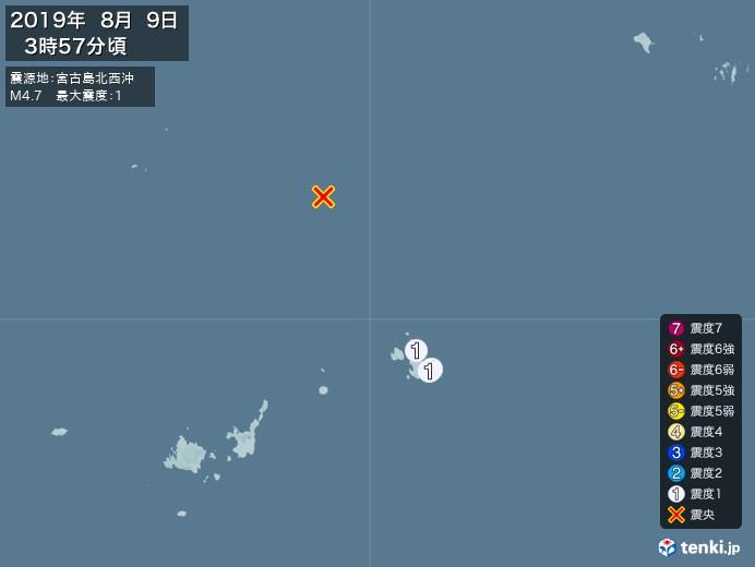 地震情報(2019年08月09日03時57分発生)