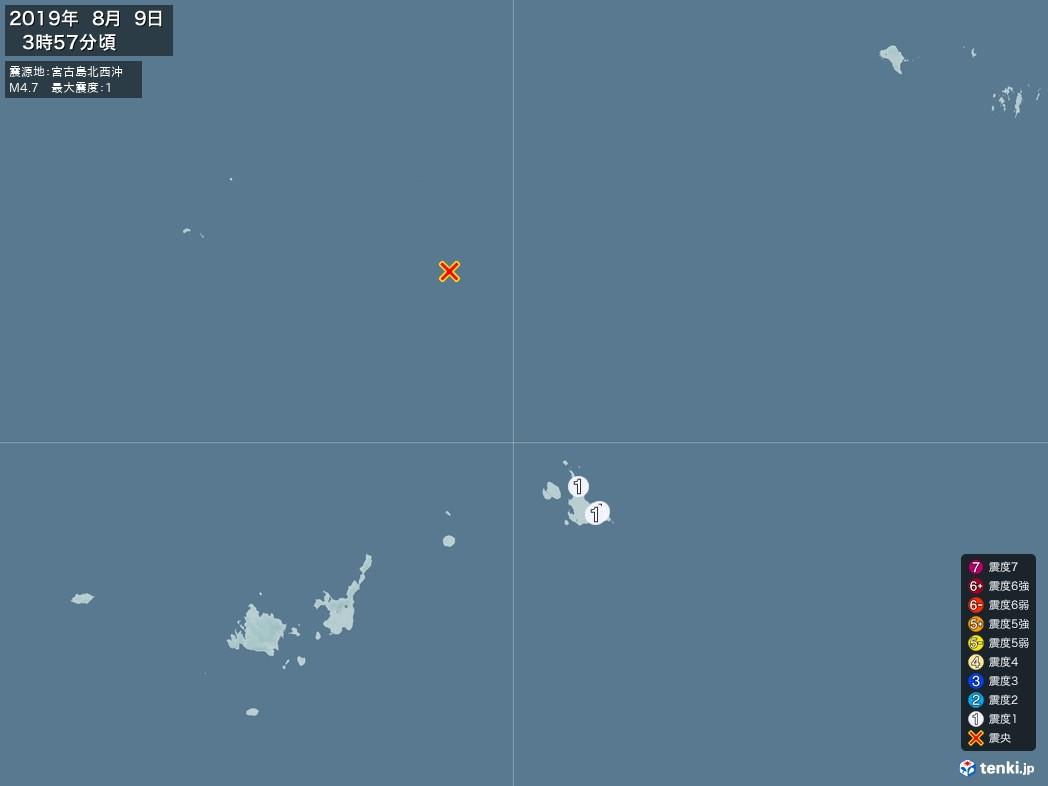 地震情報 2019年08月09日 03時57分頃発生 最大震度:1 震源地:宮古島北西沖(拡大画像)