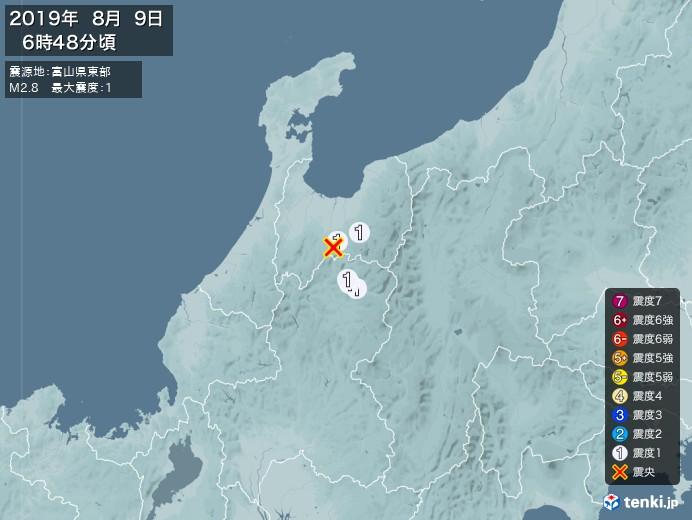 地震情報(2019年08月09日06時48分発生)