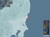 2019年08月09日15時40分頃発生した地震