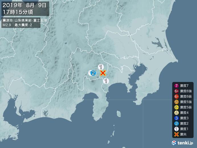 地震情報(2019年08月09日17時15分発生)