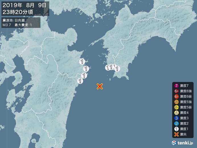 地震情報(2019年08月09日23時20分発生)