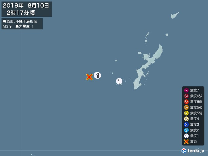 地震情報(2019年08月10日02時17分発生)