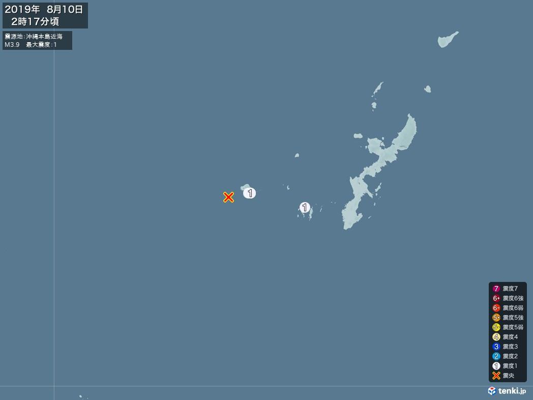 地震情報 2019年08月10日 02時17分頃発生 最大震度:1 震源地:沖縄本島近海(拡大画像)