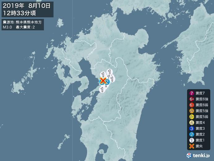 地震情報(2019年08月10日12時33分発生)