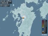 2019年08月10日12時33分頃発生した地震